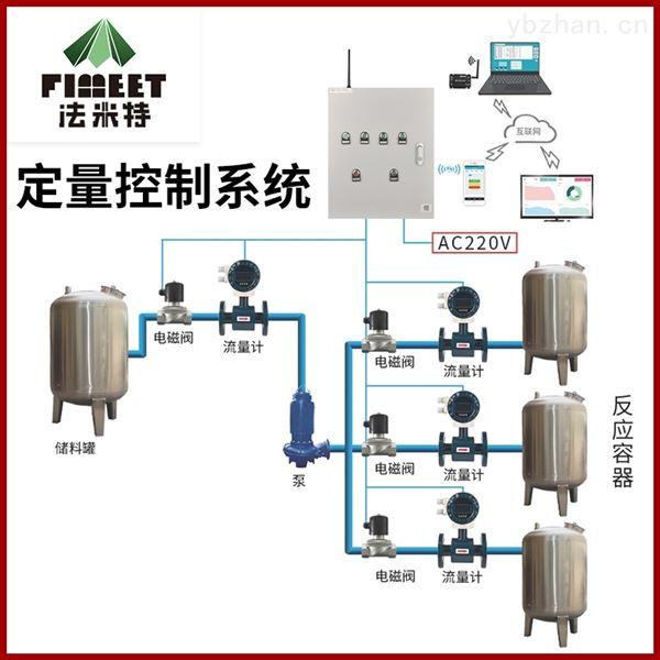 法米特智能水流量定量控制仪