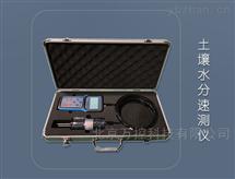WK13-PH-3MS1土壤水分速测仪