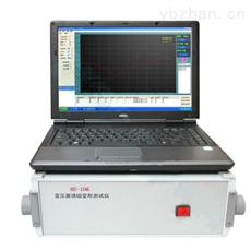 20A变压器绕组变形测试仪