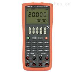 VICTOR 15+ VmA压力校验仪价格