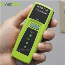 NetAlly LinkSprinter300网络分析仪