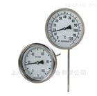 5008ASHCRCFT雅思科溫度計壓力表