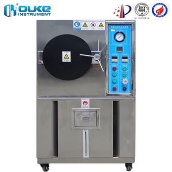高温高湿高压试验箱类型