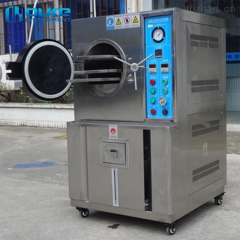 高温高湿高压试验箱