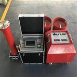 江苏厂家直销串联谐振耐压试验装置