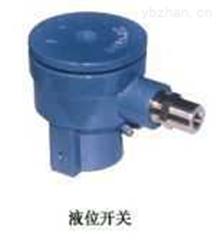 GSH-磁翻柱液位計液位開關