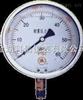 YTN、YTN-B系列耐震压力表厂家