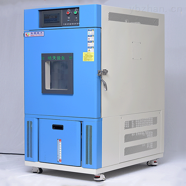 智能型小型环境湿热试验箱直销厂家