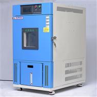 SMD-80PF皓天实验室恒温恒湿试验箱直销厂家