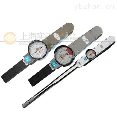 50-150N.m铁路检测用的扭矩扭力扳手指针式