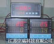 频率计/转速表