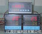 ZR-203系列頻率計/轉速表