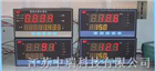 ZR-908系列智能流量積算儀