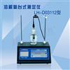 实验室智能型 台式溶解氧测定仪 LH-D03112水质检测仪器