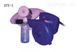 DTY-1便携式气溶胶喷雾厂家