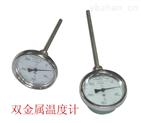 WSS-461抽芯式双金属温度计常州双波仪表