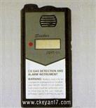 SK-111二氧化硫检测报警仪