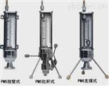 PM-6麦氏真空表/挂壁式麦氏真空表