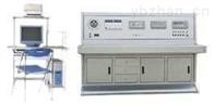 100-C熱工全自動檢定系統