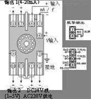 SWP201(單路)電壓/電流轉換模塊