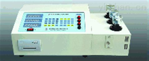 智能多元素分析仪 黑色金属元素测试仪 硅锰磷镍铬元素测定仪