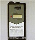 SK-102气体检测报警仪、可燃气体检测报警仪厂家