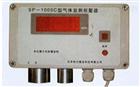 SP-1005壁挂式气体检测仪,SP-1005单点壁挂式气体检测仪