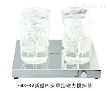 磁力搅拌器/四头单控、磁力搅拌器厂家