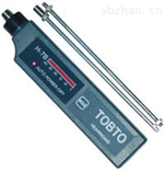 H-2003电子听诊器,电子听诊器生产厂家