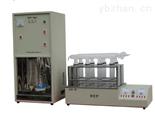 KDN-04B凯式定氮仪,凯式定氮仪厂家