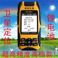 GPS测距仪在哪有的买,在哪有卖的