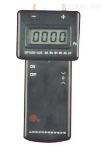 数字压差计,隆拓DP100-3B数字微压计