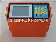 数字磁力仪 微机磁力仪 多功能微机磁力仪 高精度的磁力仪