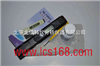 EC电导率测试笔 笔式电导率仪 笔式电导率计 电导率测试仪