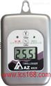 温湿度记录器 高精度温湿度记录仪 台湾衡欣代理商