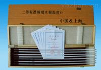 水银温度计,二等标准水银温度计,生产玻璃水银温度计