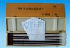 二等标准水银温度计,上海二等标准水银温度计批发,二等标准水银温度计生产商