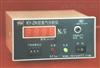 高氮气分析仪,上海生产高氮气分析仪