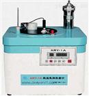 XRY-1A 型氧弹热量计(数显),生产数显氧弹热量计, XRY-1A 型数显氧弹热量计