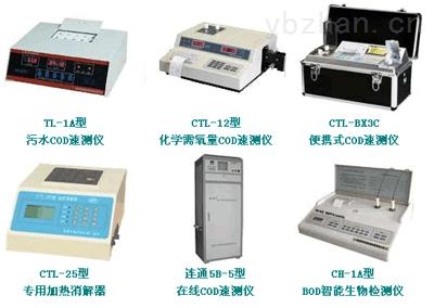 加热消解器,供应加热消解器,上海加热消解器厂家,