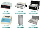 CTL-25型加热消解器,供应加热消解器,上海加热消解器厂家,