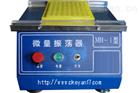 MH-1型微量振荡器,生产微量振荡器,MH-1型微量振荡器