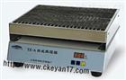 TZ-A台式振荡器,生产台式振荡器,上海台式振荡器