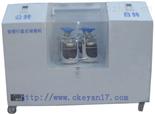 XQM2-2L行星式球磨机,球磨罐,行星式球磨机*