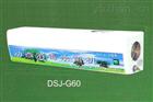 DSJ-G100挂壁式消毒杀菌机,供应DSJ-G100挂壁式动态消毒杀菌机,上海挂壁式消毒机