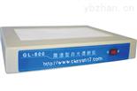GL-800型白光透射仪, 上海GL-800型白光透射仪生产厂家