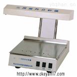 ZFI紫外分析仪厂家,上海紫外分析仪, ZFI三用紫外分析仪