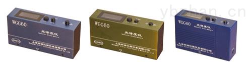 微电脑光泽度仪, 生产WGG60-C微电脑光泽度仪