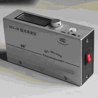 光泽度仪, 生产MN60-D型镜向光泽度仪(涂料、金属两用)