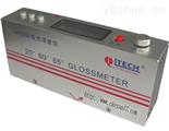 MN268三角度光泽度仪, MN268三角度光泽度仪,上海三角度光泽度仪厂家